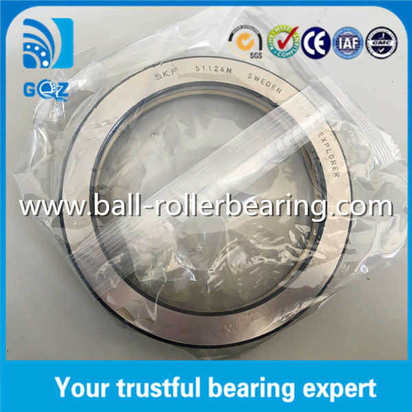 120mm Bore Good Performance Thrust Ball Bearings Brass Cage SKF 51124M